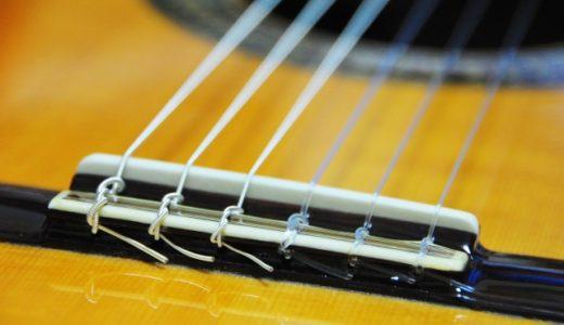 僕が使用しているクラシックギター弦(プロアルテ/カーボン)