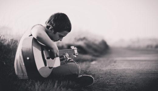 子供用クラシックギターについて②