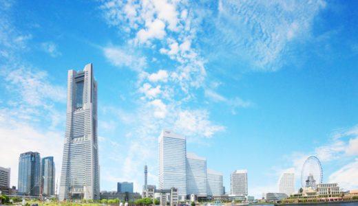 年始の横浜はめちゃくちゃ人が多くて疲れた話