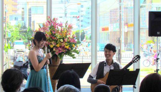 ギター&フルート 平塚市役所演奏レポート