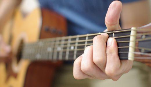 【ギターウクレレ練習法】やる気が出ない時にやる気を出す方法